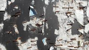 Έγγραφο σκουριάς τοίχων Στοκ εικόνα με δικαίωμα ελεύθερης χρήσης