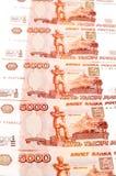 έγγραφο τραπεζών στοκ φωτογραφία με δικαίωμα ελεύθερης χρήσης