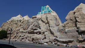Έδαφος Rasal Khaima πάγου Στοκ Εικόνες