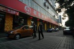 Έδρα κλάδων του Nanchang της τράπεζας εμπόρων της Κίνας Στοκ Φωτογραφία