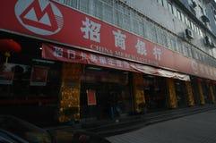 Έδρα κλάδων του Nanchang της τράπεζας εμπόρων της Κίνας Στοκ φωτογραφία με δικαίωμα ελεύθερης χρήσης