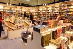 Έκθεση 2014 βιβλίων Kolkata Στοκ εικόνες με δικαίωμα ελεύθερης χρήσης