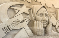 Έκθεση γλυπτών άμμου Στοκ φωτογραφίες με δικαίωμα ελεύθερης χρήσης