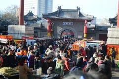 Έκθεση ναών της Κίνας  Στοκ Εικόνες