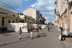 Έκθεση οδών στη για τους πεζούς οδό Arbat στη Μόσχα Στοκ φωτογραφίες με δικαίωμα ελεύθερης χρήσης
