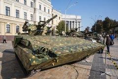 Έκθεση του στρατιωτικού εξοπλισμού στο Κίεβο Στοκ εικόνα με δικαίωμα ελεύθερης χρήσης
