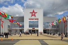 Έκθεση EXPO πατριωτών σύνθετη στοκ εικόνες με δικαίωμα ελεύθερης χρήσης
