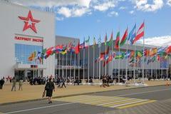 Έκθεση EXPO πατριωτών σύνθετη στοκ εικόνες