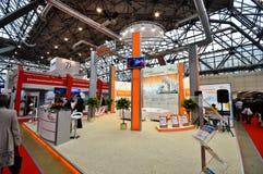 Έκθεση MosBuild 2012, 11 Απριλίου, 2012, Μόσχα, Ρωσία Στοκ εικόνες με δικαίωμα ελεύθερης χρήσης