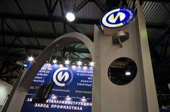 Έκθεση MosBuild 2012, 04-11-2012, Μόσχα, Ρωσία Στοκ φωτογραφία με δικαίωμα ελεύθερης χρήσης