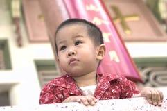 Έκπληξη μικρών παιδιών Στοκ Φωτογραφίες