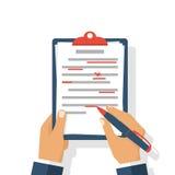 Έκδοση των εγγράφων για να διορθώσει τα λάθη απεικόνιση αποθεμάτων