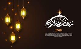 Έμβλημα έννοιας του Kareem Ramadan με τα ισλαμικά γεωμετρικά σχέδια και το πλαίσιο Λουλούδια περικοπών εγγράφου, παραδοσιακά φανά διανυσματική απεικόνιση
