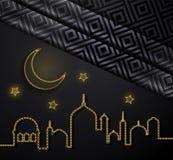 Έμβλημα έννοιας του Kareem Ramadan με τα ισλαμικά γεωμετρικά σχέδια, το ημισεληνοειδή φεγγάρι και το αστέρι επίσης corel σύρετε τ διανυσματική απεικόνιση