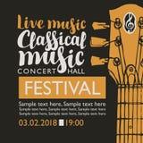 Έμβλημα για τη κλασική μουσική φεστιβάλ με μια κιθάρα Στοκ Εικόνες