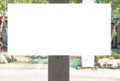 Έμβλημα οδών κενή πόλη πινάκων διαφημίσεων Στοκ Εικόνες