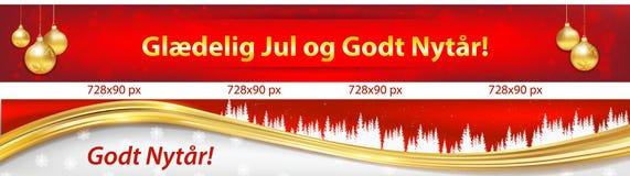 έμβλημα 2 που τίθεται για το νέο εορτασμό έτους με το κείμενο σε δανικά ελεύθερη απεικόνιση δικαιώματος