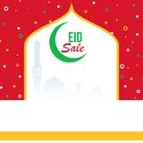 Έμβλημα πώλησης Eid Στοκ εικόνες με δικαίωμα ελεύθερης χρήσης