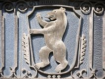 έμβλημα του Βερολίνου Στοκ εικόνες με δικαίωμα ελεύθερης χρήσης