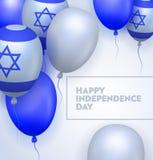 Έμβλημα τυπογραφίας τελετής ημέρας της ανεξαρτησίας Χαρακτηρισμένος από την επίσημες συνεδρίαση και την τήρηση Επίδειξη των πυροτ ελεύθερη απεικόνιση δικαιώματος