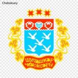 Έμβλημα Cheboksary διανυσματική απεικόνιση