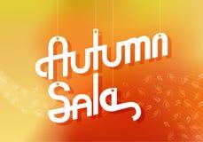 Έμβλημα διαφήμισης πώλησης φθινοπώρου διανυσματική απεικόνιση