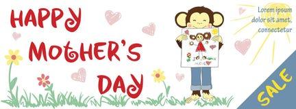 Έμβλημα πώλησης ημέρας μητέρων με το χαριτωμένο πίθηκο Στοκ φωτογραφία με δικαίωμα ελεύθερης χρήσης
