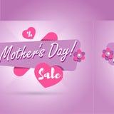 Έμβλημα πώλησης ημέρας μητέρων διανυσματική απεικόνιση
