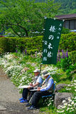 Έμβλημα, Oshino, Ιαπωνία Στοκ φωτογραφία με δικαίωμα ελεύθερης χρήσης