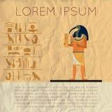 Έμβλημα Thoth Egypet Στοκ φωτογραφία με δικαίωμα ελεύθερης χρήσης