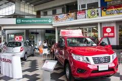 Έμφραξη Plaza Mee Σύγχρονο Plaza στο αστικό περιθώριο της πόλης chiangmai στοκ εικόνα με δικαίωμα ελεύθερης χρήσης