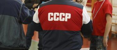Ένας αθλητής σε ένα σακάκι με την επιγραφή της ΕΣΣΔ Στοκ εικόνες με δικαίωμα ελεύθερης χρήσης