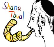 Ένας θρησκευτικός Εβραίος με έναν shofar Το Hasid φυσά το shofar σε Rosh Hashanah Το σκίτσο, doodle, χέρι σύρει Επιγραφή Shana To απεικόνιση αποθεμάτων