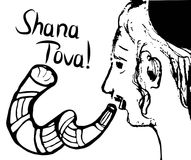 Ένας θρησκευτικός Εβραίος με έναν shofar Το Hasid φυσά το shofar σε Rosh Hashanah Το σκίτσο, doodle, χέρι σύρει Επιγραφή Shana To διανυσματική απεικόνιση