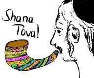 Ένας θρησκευτικός Εβραίος με έναν shofar Το Hasid φυσά το shofar σε Rosh Hashanah Το σκίτσο, doodle, χέρι σύρει Επιγραφή εγγραφής διανυσματική απεικόνιση