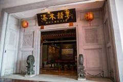 Ένας κλάδος του Guangdong μουσείου, που αφιερώνεται στις συλλογές της πολύ υψηλής ιστορικής αξίας της ξύλινης τέχνης στοκ φωτογραφίες