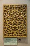 Ένας κλάδος του Guangdong μουσείου, που αφιερώνεται στις συλλογές της πολύ υψηλής ιστορικής αξίας της ξύλινης τέχνης στοκ εικόνα