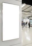 Ένας μεγάλος κενός πίνακας διαφημίσεων προσανατολισμού κατακορύφου/πορτρέτου Στοκ Φωτογραφίες