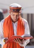 Ένας μελετητής Brahmin Στοκ φωτογραφίες με δικαίωμα ελεύθερης χρήσης