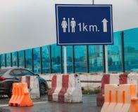 Ένας πίνακας στην εθνική οδό ανοίγει το δρόμο στις τουαλέτες στοκ εικόνα με δικαίωμα ελεύθερης χρήσης