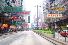 Ένας δρόμος με έντονη κίνηση στη μητρόπολη Χογκ Κογκ Κίνα στοκ εικόνες