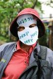 Οι εργαζόμενοι διαμαρτύρονται Στοκ Εικόνες