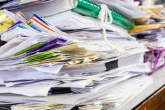 Ένας φάκελλος αρχείων με τα έγγραφα Στοκ φωτογραφία με δικαίωμα ελεύθερης χρήσης