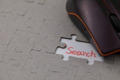 Ένας χαρακτηριστικός γρίφος τορνευτικών πριονιών με την αναζήτηση στοκ φωτογραφίες με δικαίωμα ελεύθερης χρήσης
