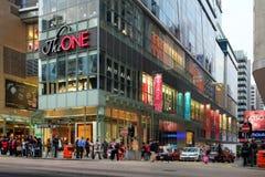 Ένας, Χονγκ Κονγκ Στοκ φωτογραφία με δικαίωμα ελεύθερης χρήσης