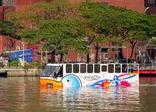 Ένα αμφίβιο λεωφορείο τουριστών στην Ταϊβάν στοκ φωτογραφία με δικαίωμα ελεύθερης χρήσης