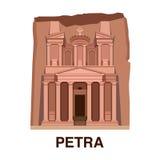 Ένα από νέα 7 αναρωτιέται του κόσμου: Petra απεικόνιση αποθεμάτων