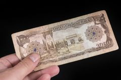 Ένα αφγανικό τραπεζογραμμάτιο Στοκ εικόνα με δικαίωμα ελεύθερης χρήσης