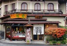 Ένα εστιατόριο στην οδό στο Κιότο, Ιαπωνία στοκ εικόνα με δικαίωμα ελεύθερης χρήσης