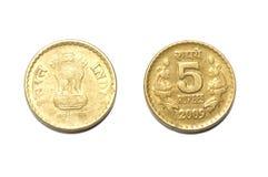 Ένα ζευγάρι της Ινδίας μέτωπο και πλάτη νομισμάτων πέντε ρουπίων δολαρίων Στοκ εικόνα με δικαίωμα ελεύθερης χρήσης